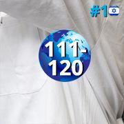 מקום ראשון בישראל, בטווח שבין 111-120 בעולם במדד QS employability 2020